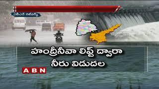 Heavy Rain Lashes Telugu States