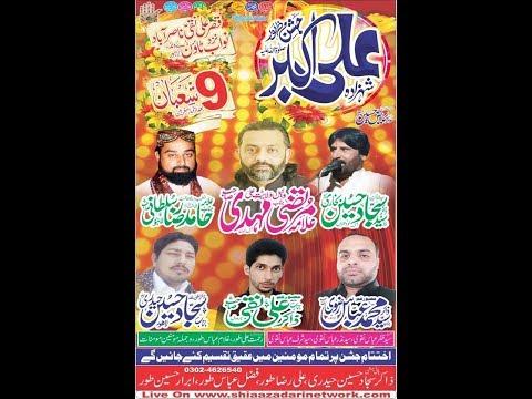 Live Jashan 9 Shahban 2019 nasir abad lahore
