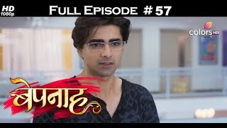 Bepannah - 5th June 2018 - बेपनाह - Full Episode