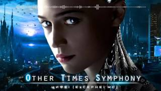 Best Epic Soundtracks! Most Powerful & Beautiful & Inspiring Epic Music