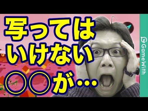 【ポケモンGO攻略動画】【ポケモンGO】実装されてないのに!!!謎の巨大浮遊物の正体は…!?【Pokemon GO】  – 長さ: 4:24。