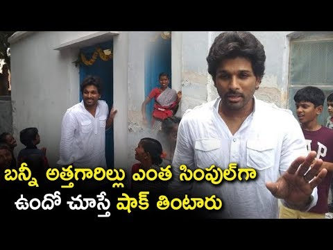 Allu Arjun at His Wife Village in New Look | Allu Arjun Dussehra Celebrations | Tollywood Nagar