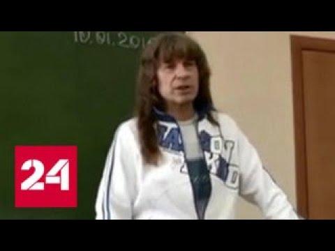 Безработный из Казани превратился в великого утешителя и гуру - Россия 24