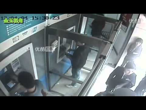 Man in China gets stabbed in ATM and behaves normal