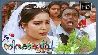 Nirakazhcha - Malayalam Movie - Nirakazhcha -  She is Not German ! !