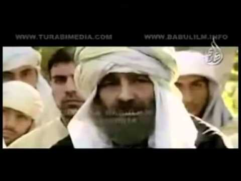 Salooni Islamic Movie In Urdu video