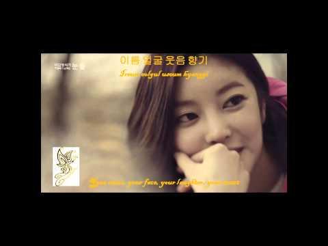 눈물 Tears LeeSsang Feat. Yoojin, The SEEYA.wmv