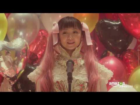 園子温監督『東京ヴァンパイアホテル』 90秒予告 | Amazonプライム・ビデオ (05月24日 08:00 / 11 users)