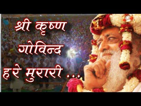Kirtan | Shri Krishna Govind Hare Murari ( श्री कृष्ण गोविन्द हरे मुरारी ) |...