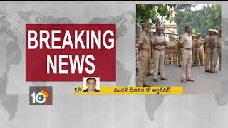 IT Searches Continue in Poes Garden | Chennai Jaya's Home | TN