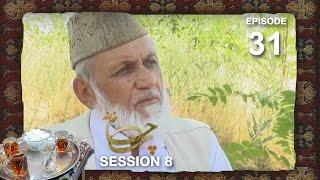 Chai Khana - Season 8 - Ep.31 / چای خانه - فصل هشتم - قسمت سی و یکم