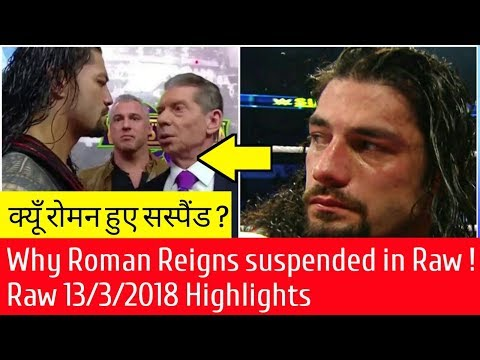 Roman Reigns Suspended in Raw 12 March 2018 | Why Roman temporarily suspend Raw 3/12/2018 Highlights thumbnail
