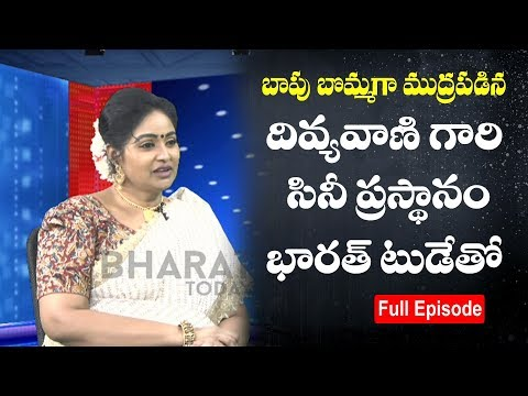 Actress Divyavani Exclusive Interview | Guest Special | Bharat Today