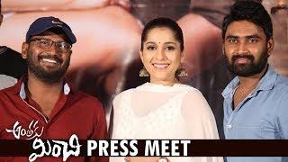 Anthaku Minchi Movie Press Meet  | Rashmi Gautam  | Anthaku Minchi Movie