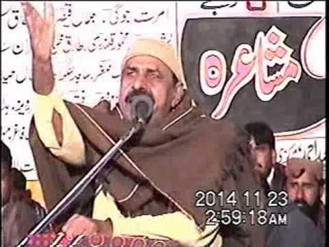New Saraiki Mushaira 2015 Khad Buzdar Poet Ishrat Leghari video