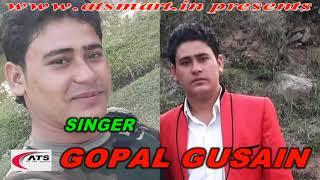 Gopal Gusain Latest Pahadi Song 2018 Geet Manju Lal Sari Ma Superhit Garhwali Song