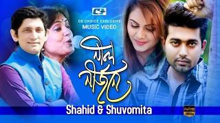 Download Neel Nirjone | Shahid | Shuvomita | Nil Chowa | Arfin Rumey | Bangla New Song 2017 | FULL HD 3Gp Mp4