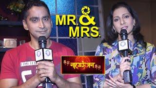 Mr & Mrs. | Marathi Natak | Natyaranjan | Chinmay Mandlekar| Madhura Velankar