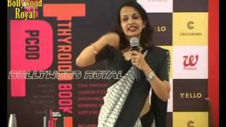 Launch Of The PCOD Thyroid Book By Author Rujuta Diwekar Part 1