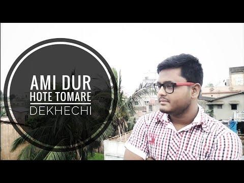 Ami Dur Hote Tomarei Dekhechhi Cover | Hemanta Mukherjee | Pritam Pande