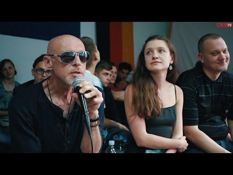 Іздрик - Love story