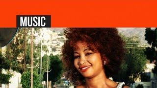 Eritrea - Shewit Weldemichael - Dgemeley | ድገመለይ - New Eritrean Music 2015