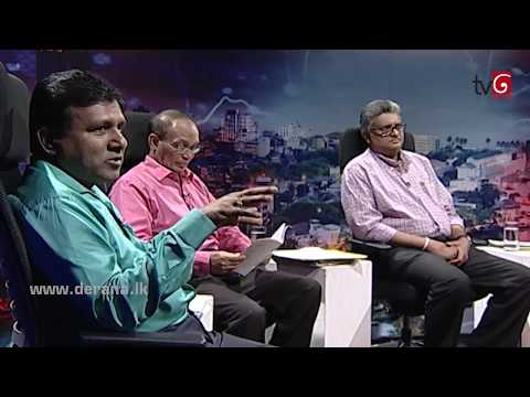Aluth Parlimenthuwa - 20th June 2018