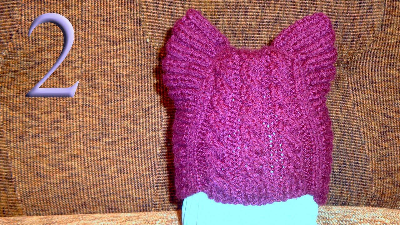 Теплая детская шапка с ушками вязаная спицами для мальчика 81