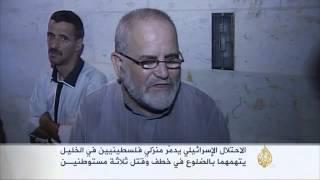الاحتلال يدمّر منزلي فلسطينيين في الخليل