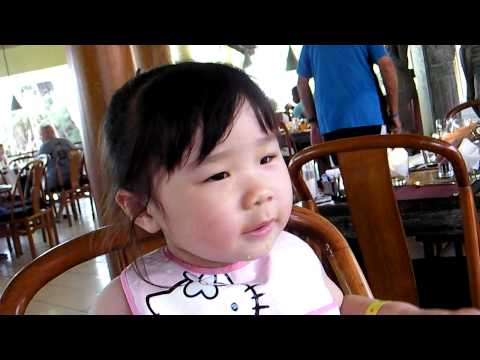 Phuket ClubMed Trip (Singing Feist Sesame Street 123 (16 March 2010))