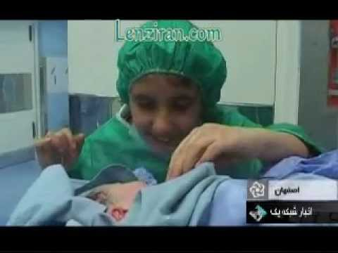 Frozen twin brother of a girl  born after 11 years in Isfahan !