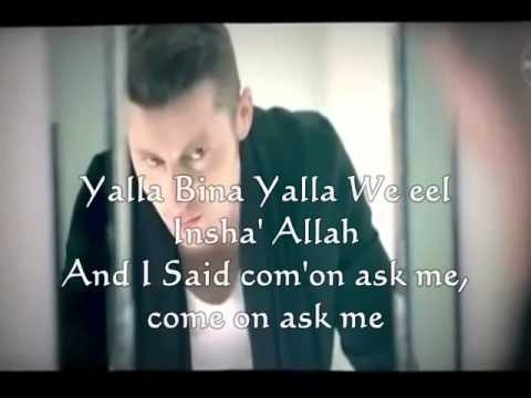 Akcent -  Im Sorry (HD) With Lyrics By : A..A..R...