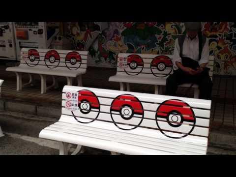 【ポケモンGO攻略動画】ポケモンgoジムは新宿にある!?w  – 長さ: 0:35。
