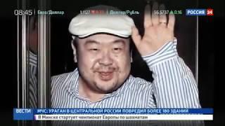 Подозреваемым в убийстве Ким Чен Нама грозит смертная казнь   Новости КНДР