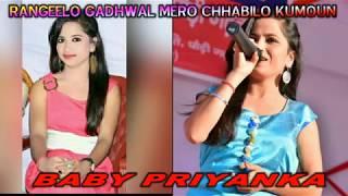 Part 2 Baby Priyanka Singer Baby Priyanka Interview on FM Khushi Channel 90.4 Pahadi Songs