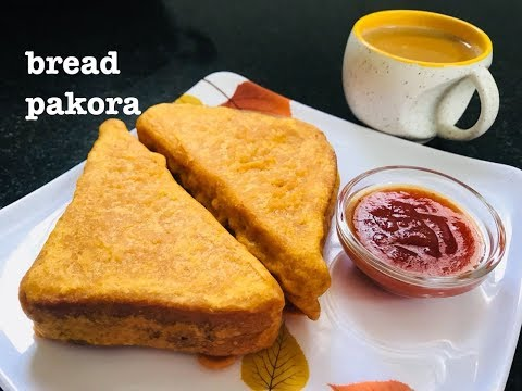 Bread Pakora Recipe | Bread Fritters | Aloo Bread Pakora Recipe | Bread Pakoda Recipe