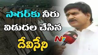 AP Minister Devineni Uma Lifts Srisailam Dam Floodgates | Face To Face | NTV