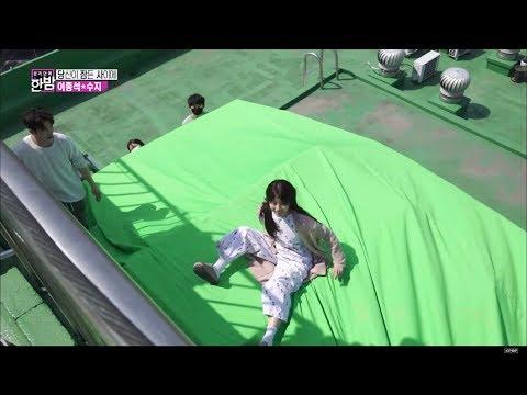 [ENG SUB] Lee Jong Suk & Bae Suzy behind cuts on While You Were Sleeping – HANBAM News 170926