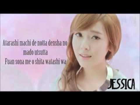 All My Love Is For You   SNSD Lyrics