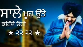 Famous Sidhu moose Wala WhatsApp Status video  wit