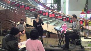 (Cover) SHE IS THE SEA JiLL-Decoy association - 2012.2.11 演奏:おにデコ