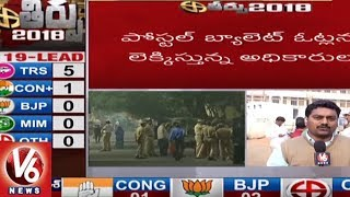 Counting Begins In Vikarabad For Telangana Assembly Elections 2018 | TS Results