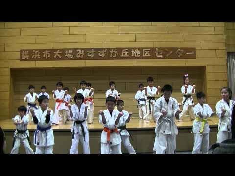 16/2/2014 Karate Demonstration kids & girls Kyokushin Yokohama no3 Image 1