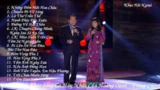 Nhạc Vàng chọn-Của Hoàng Oanh -Trung Chỉnh