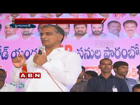 TRS Demands Special Status For Telangana To Corner Congress Party In Telangana