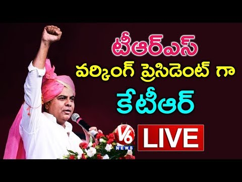 KTR LIVE | Takes Charge As TRS Working President | V6news