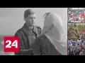 Президент Киргизии исполнил песню посвященную Дню Победы mp3