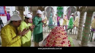 Mubarak EiD Mubarak by jeet bangla full song HD