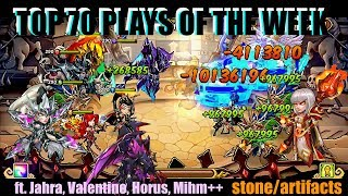 Idle Heroes - New Series: PLAYS of the Week! [Compilation]