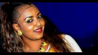 Solomie Mahray  | Kremeley New Eritrean Music 2017
